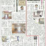 第五赤坂コーポ リノベーション事例